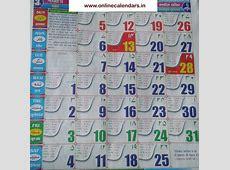 2018 Kalnirnay and Marathi Kalnirnay Calendars 2018