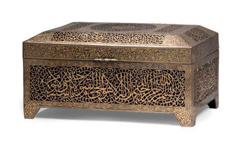 Calligraphie Ottomane by Coffret Ajour 233 En Acier Damasquin 233 224 Motifs De