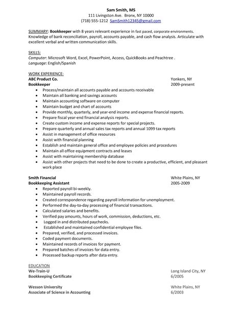 accounts receivable clerk resume exles resume