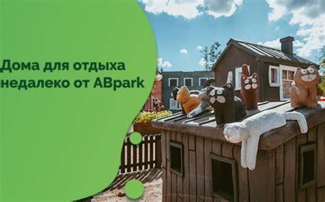 Blogs - Izklaides parks Avārijas brigāde