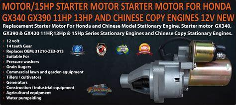 starter motor for honda gx340 gx390 11hp 13hp and chinese