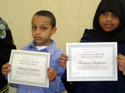 al aqsa students city wide quran competition