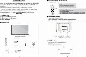 Information Technology Titanium Gong M5500 Smart Touchable