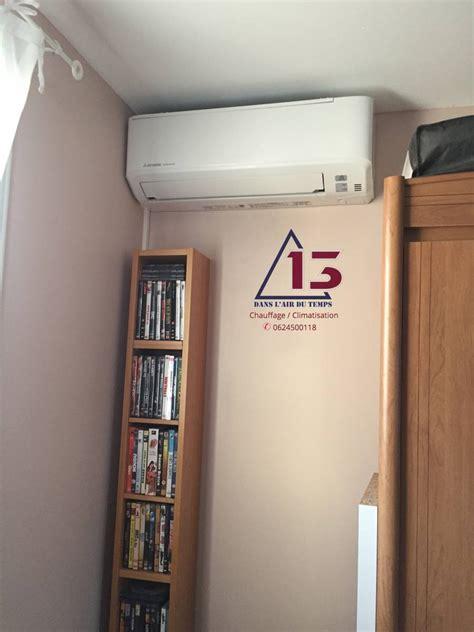 faire une virée à deux faire installer une clim pour deux chambres 224 allauch axiome 13