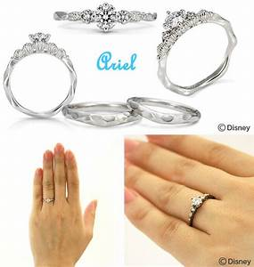 pinterest o the worlds catalog of ideas With ariel wedding ring