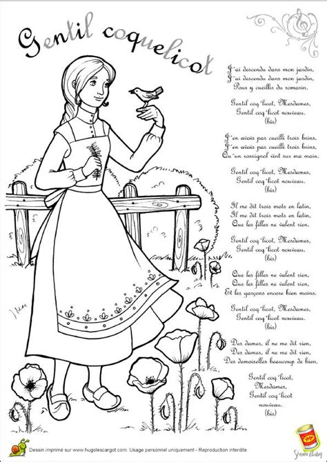 Coloring Lyrics by 13 Best Song Lyrics Images On