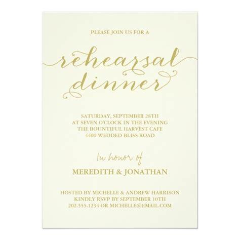 Elegant Rehearsal Dinner Invitation Zazzle com (With