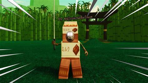mp alderaan uncopylocked roblox games