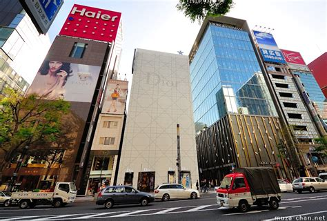 Japanese Narrow Buildings Photo 22, Longchamp Ginza