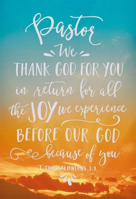 morning sunrise pastor appreciation card greeting cards