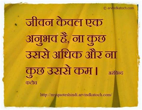 images   favourite hindi thoughts