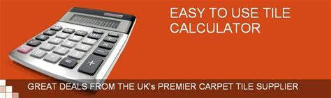 carpet tile calculator calculate how many carpet tiles