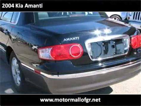 2004 Kia Amanti Problems by 2004 Kia Amanti Problems Manuals And Repair