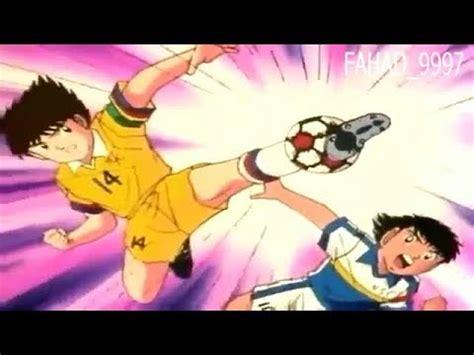 captain tsubasa  misugi jun youtube