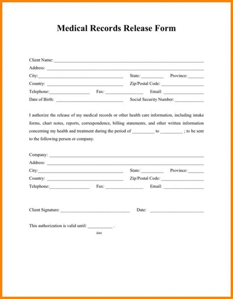 medical records release form template medical release form template business