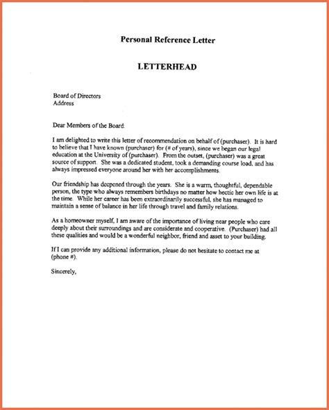 examples template support worker cover letter aboriginal