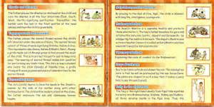 Upanayanam Cards Related Keywords Suggestions Studiopins Com Cards Collections And Upanayanam Cards Bangalore Modal Title