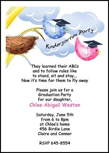 customize  preschool  kindergarten graduation party