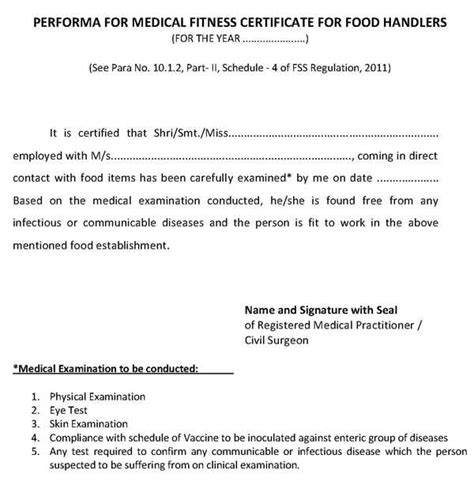 performa  medical fitness certificate  food handlers