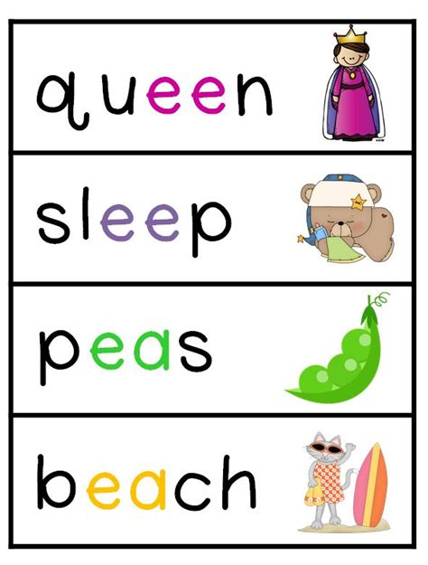 Positively Learning Long E Spelling Freebies