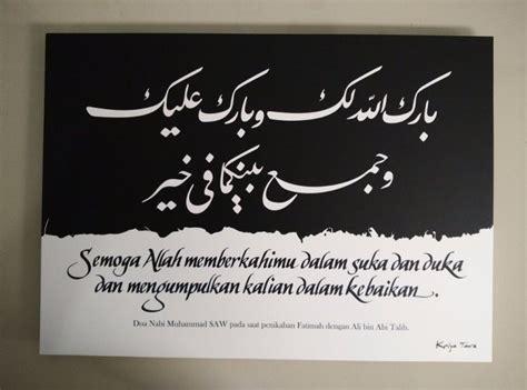 ucapan selamat ulang  islami  anak laki laki contoh fc