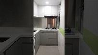 凱樂苑-廚房設計 - YouTube