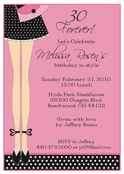 birthday invitation paper  studio