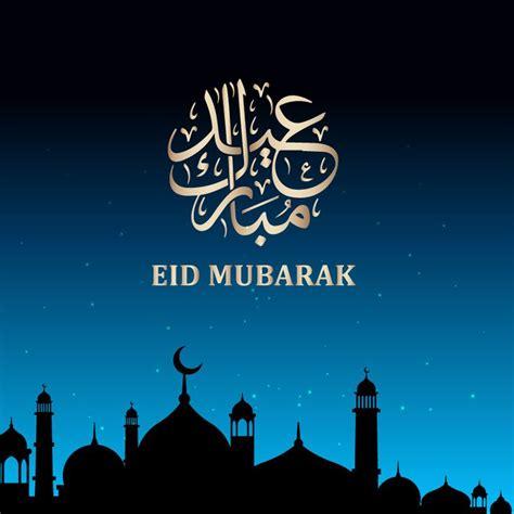 eid mubarak  mosque vector banner design eid mubarak