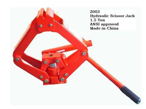 Hydraulic Scissor Jack , Leveling Scissor Jack Manufacturer