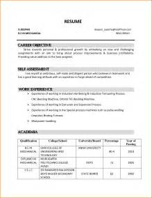 help resume builder best resume writing actuary resume