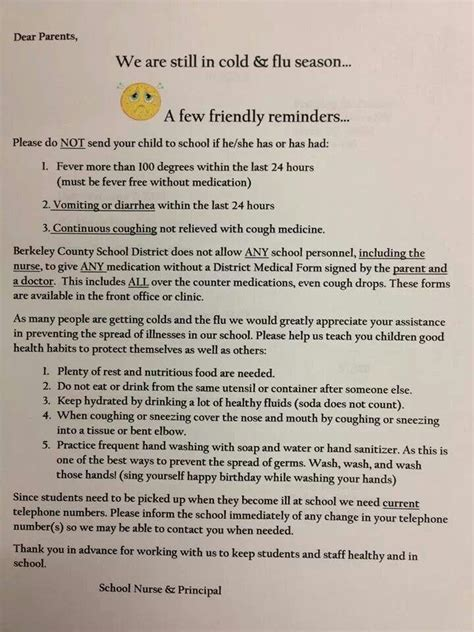 school nurse note  parents repinned  atpediastaff
