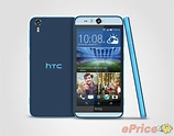 HTC Desire Eye 價格、評價、規格 | ePrice 比價王