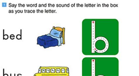 childrens reading centers learning programs kumon