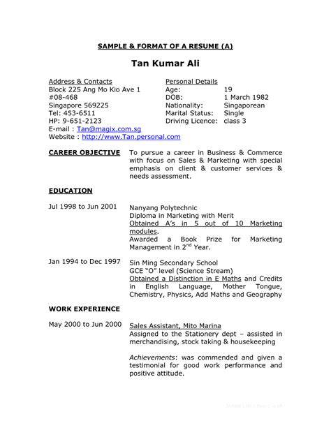 21928 resume format for government unique exles of government resume format gallery