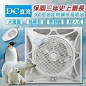 空氣循環扇 - 露天拍賣