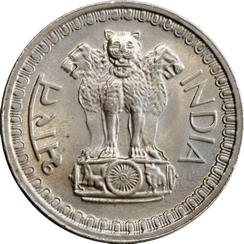 indian coin numista 50 paise india numista