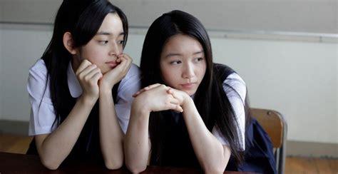 Innocent Japanese School Girl
