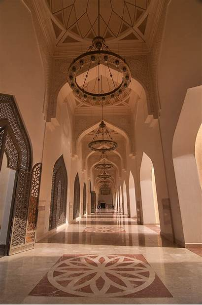 Mosque Riwaq State Doha Portico Wahhab Ibn