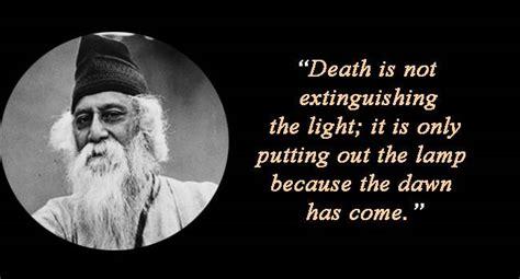 kannada inspirational quotes  life