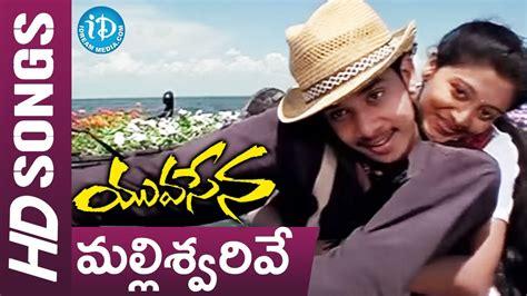 Yuvasena Movie    Sharwanand
