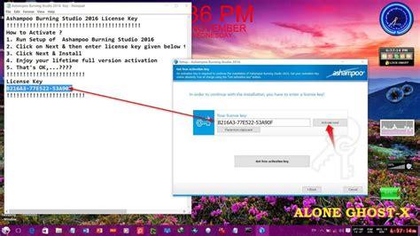 fl studio 12 serial number key
