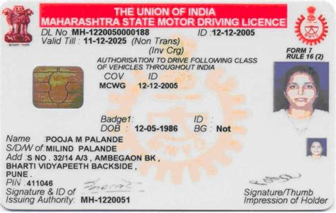 Aadhaar Uid Card For The