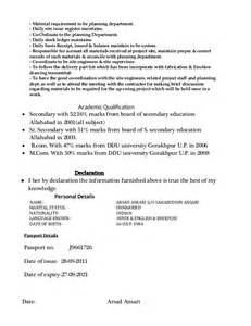 store incharge resume format store keeper resume