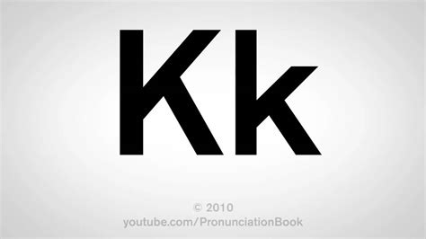 How To Pronounce The Letter K