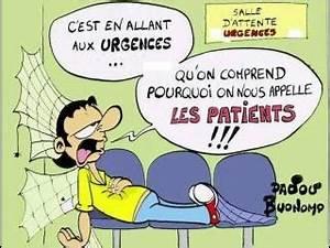 Définition Du Mot : d finition du mot patient photos humour ~ Medecine-chirurgie-esthetiques.com Avis de Voitures