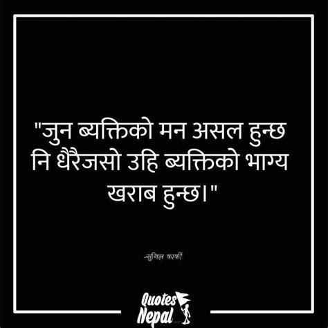 nepali quote nepali love quotes love quotes quotes