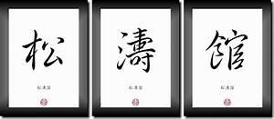 Zoll China Berechnen : shotokan stielrichtung karate schriftzeichen bilder set ebay ~ Themetempest.com Abrechnung