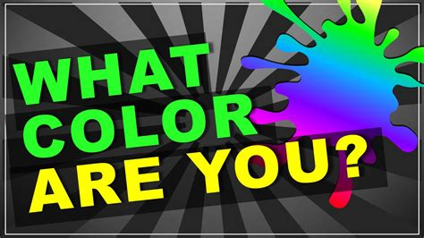 personality test what color are you