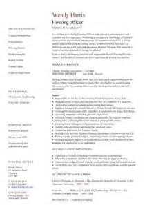 resume sle for administrative officer administration cv template free administrative cvs