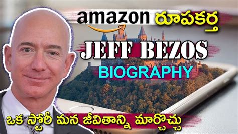Amazon Founder Jeff Bezos Biography | Jeff Bezos Life ...